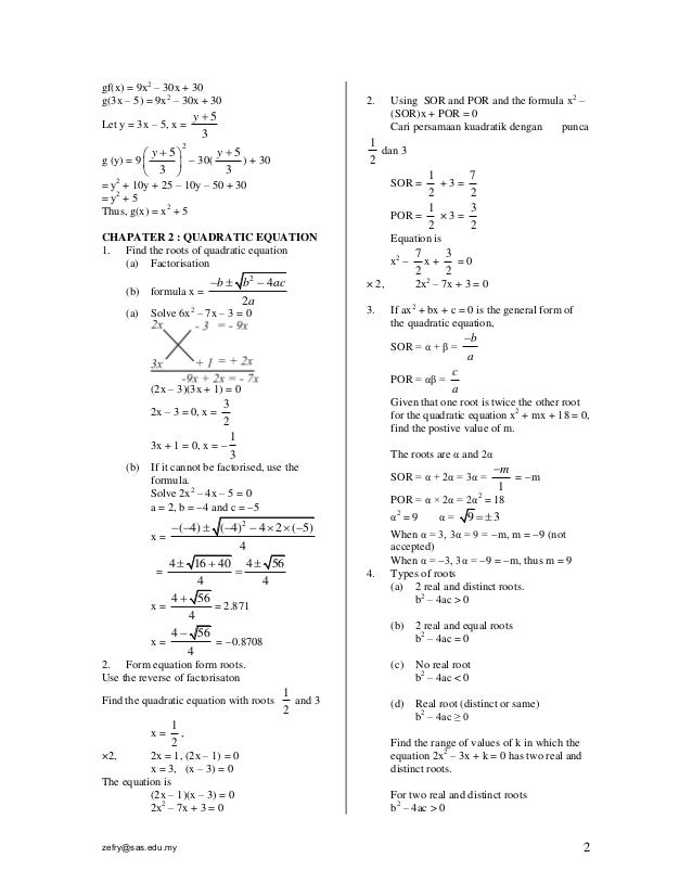 mathematics form 2 notes Let's learn mathematics welcome to maths world skip to content short notes form 1  chapter 2 polygons ii chapter 3 circles ii exercises form 1.