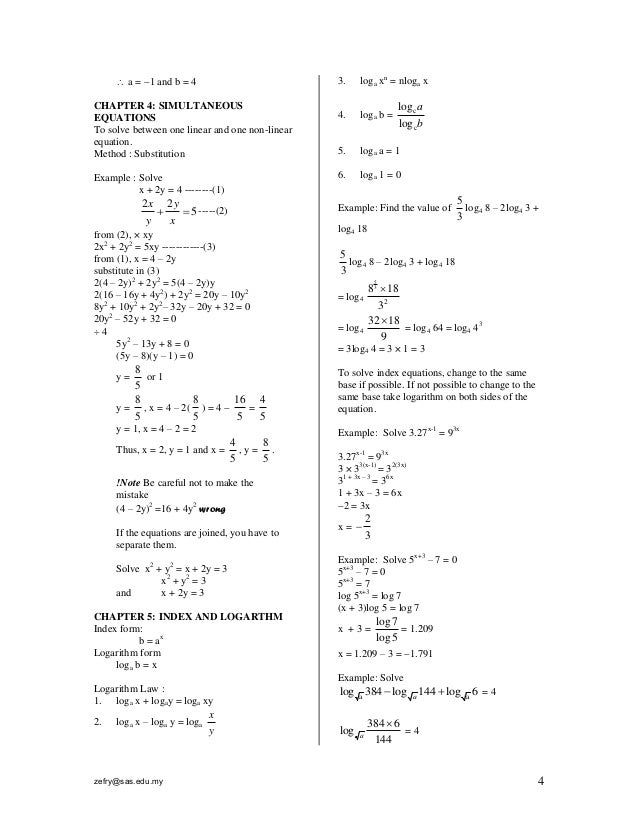 Form 4 add maths note