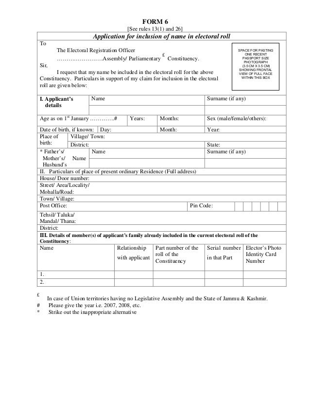 Form 6 Application for inclusion of name in electoral roll