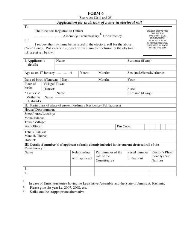 prescription form template word