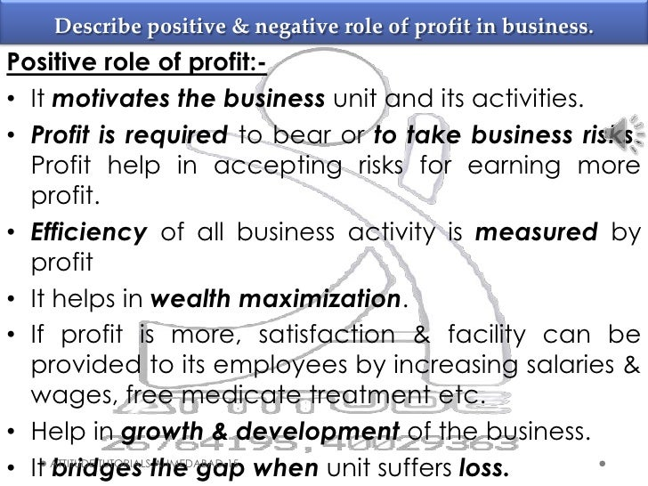 goal of the firm and form Different firms have different objectives depending on a range of factors, including the age of the firm and the market structure it operates in.