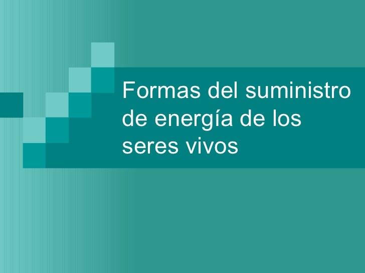 Formas del suministro de energía de los seres vivos