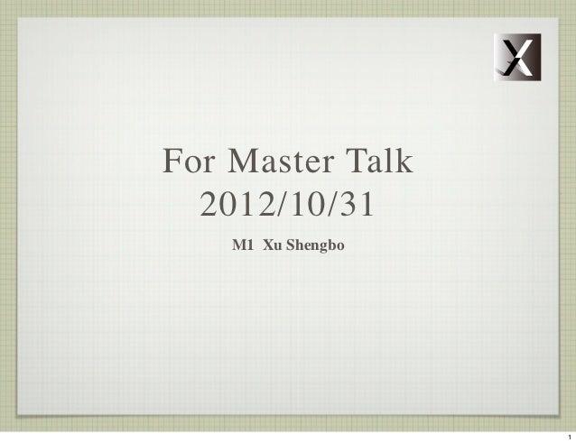For Master Talk  2012/10/31    M1 Xu Shengbo                    1