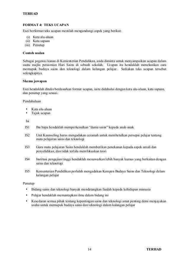 Format Dan Contoh Penulisan Esei Berformat
