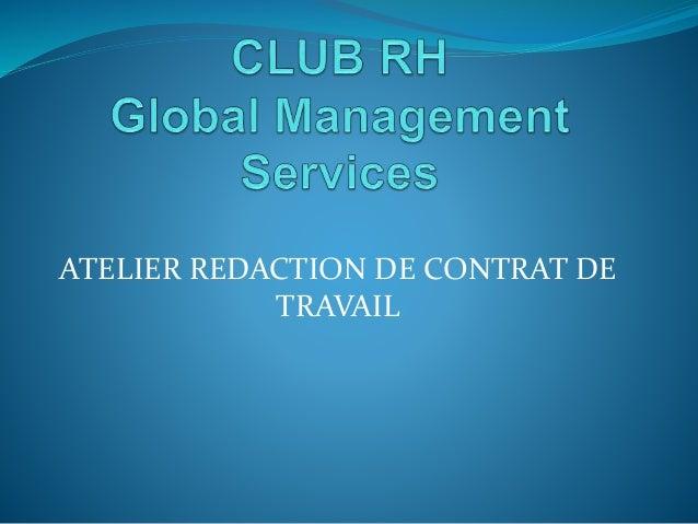 ATELIER REDACTION DE CONTRAT DE TRAVAIL