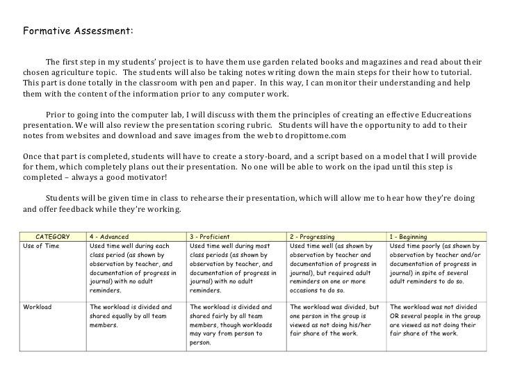 Formative Assessment:      The first step in my students' project is to have them use garden related books and magazines a...