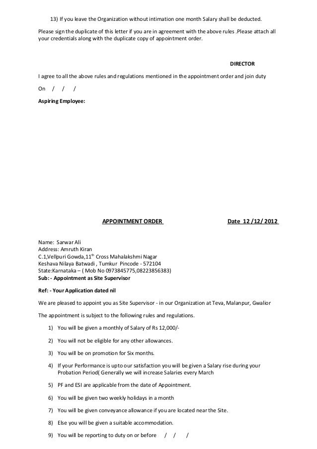 Doc768994 Salary Letter Format Download Sample Request Letter – Salary Application Format