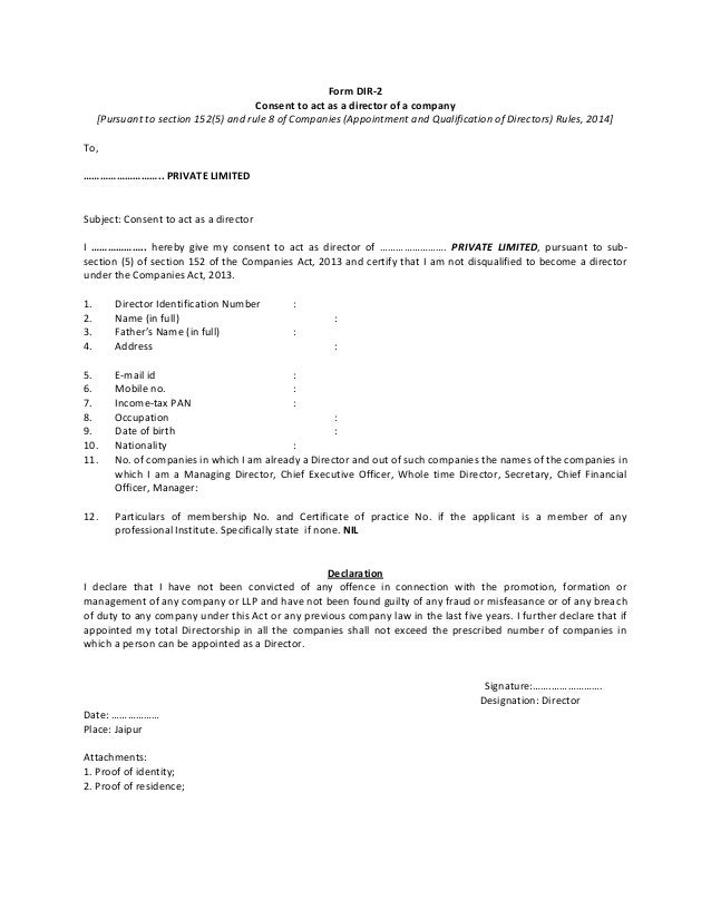 Formats for Company Incorporations INC-8, INC-9, INC-10, DIR-2 as per…