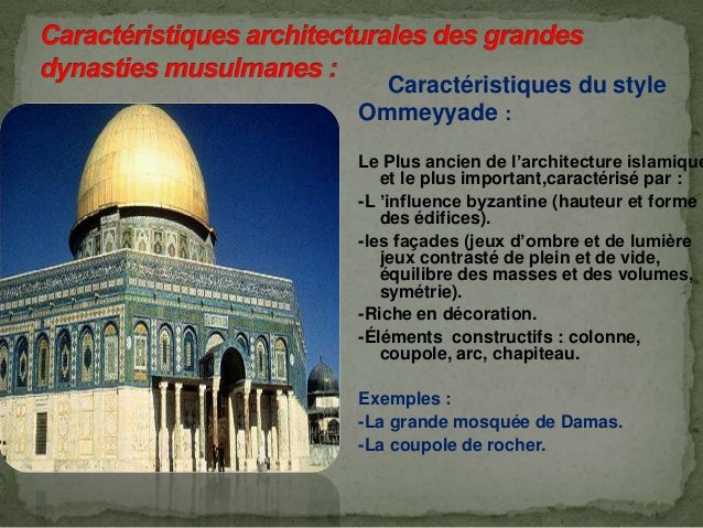 Formes urbaines et architecturales for Architecture equilibre