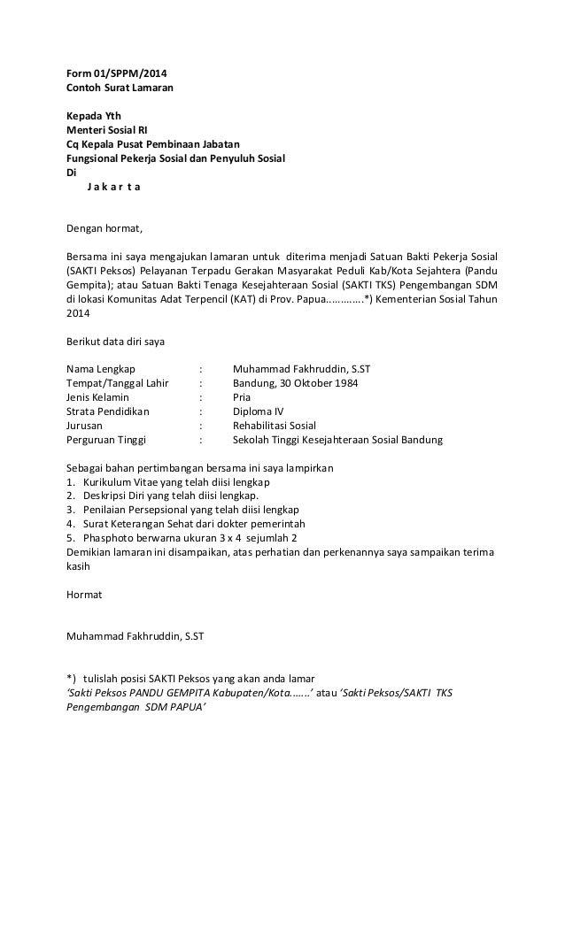 Form 01/SPPM/2014 Contoh Surat Lamaran Kepada Yth Menteri Sosial RI Cq Kepala Pusat Pembinaan Jabatan Fungsional Pekerja S...