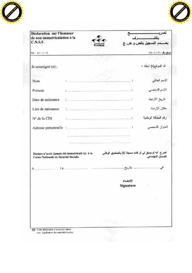 Formulaires Cnss Necessaire Pour Declaration Administratif