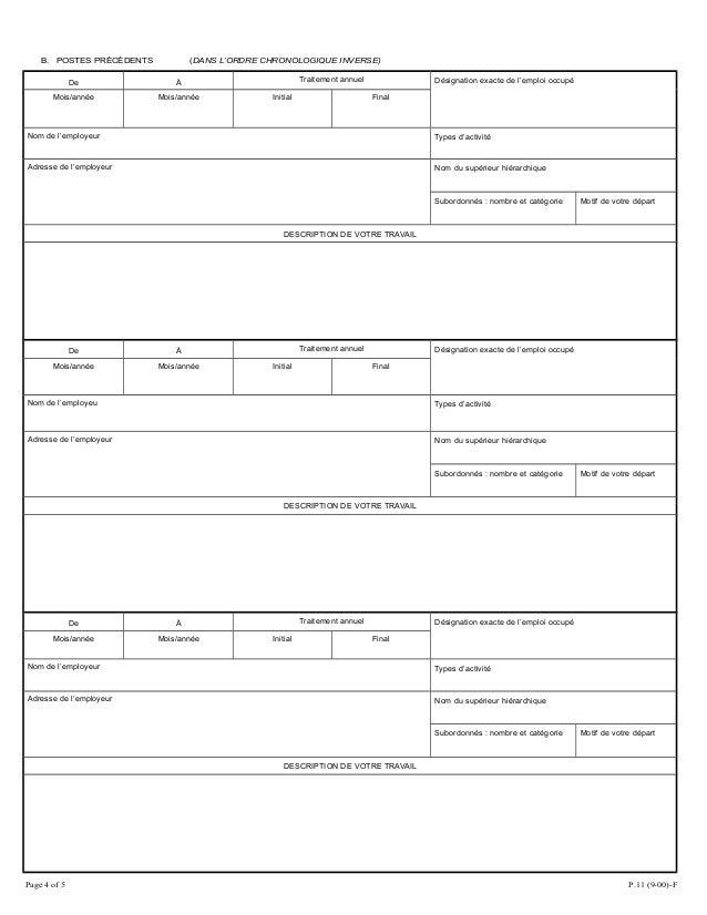 le formulaire p11 unicef