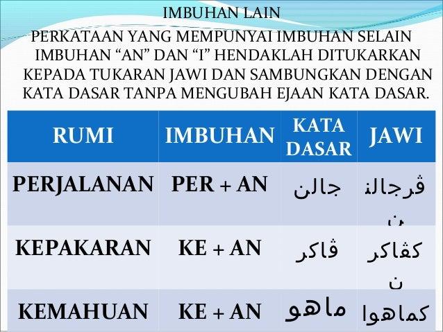 Citaten Rumi Jawi : Citaten rumi ke jawi formula pintar meraikan