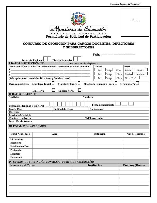 Formulario de inscripci n concurso for Inscripcion jardin 2016 neuquen