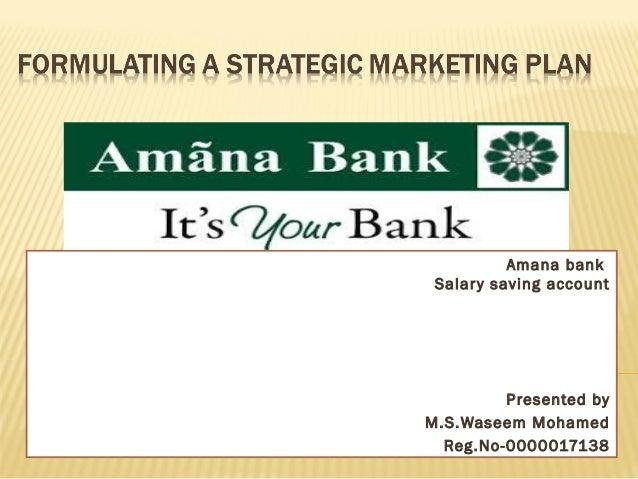 hdfc bank marketing strategies Indian overseas bank  the retail banking & marketing department retail banking - models, strategies, performances and future.