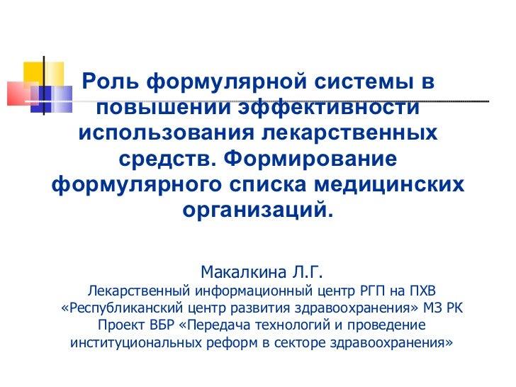 download Logos of Phenomenology and Phenomenology of the Logos, Book 4: The Logos