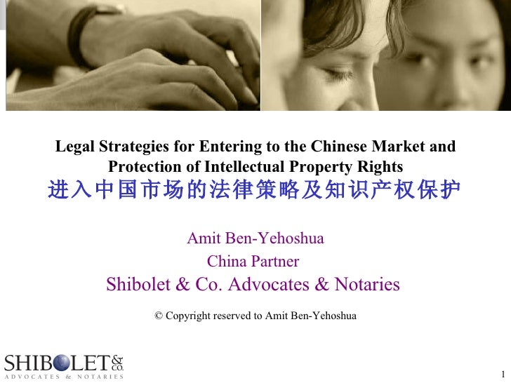 Legal Strategies for Entering to the Chinese Market and Protection of Intellectual Property Rights 进入中国市场的法律策略及知识产权保护 Amit...
