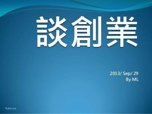 2013/ Sep/ 29 By ML Madeleine Lee
