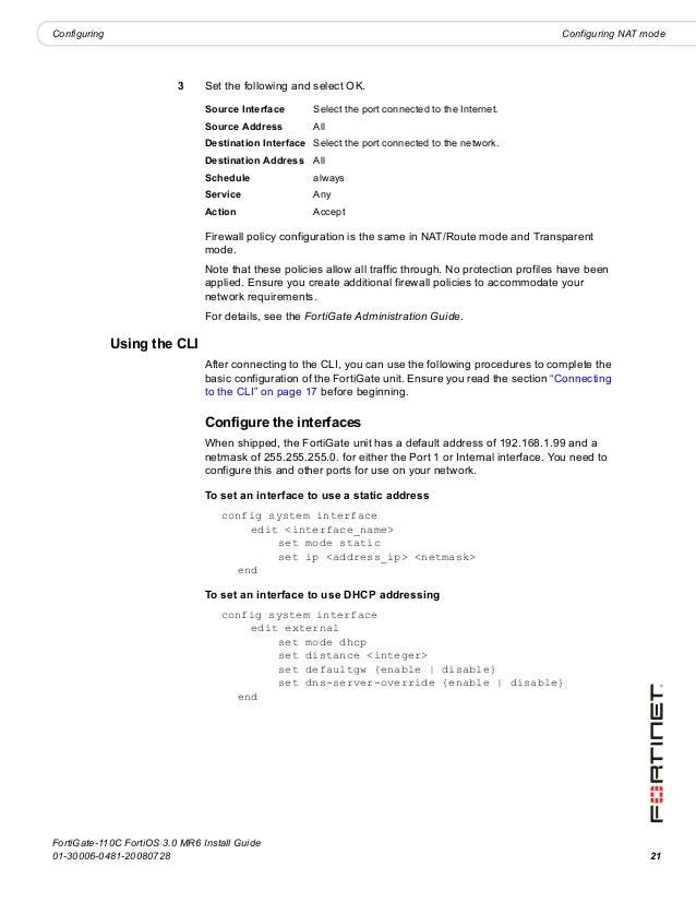 Forti gate 110c-install_guid manual