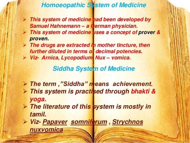siddha system of medicine