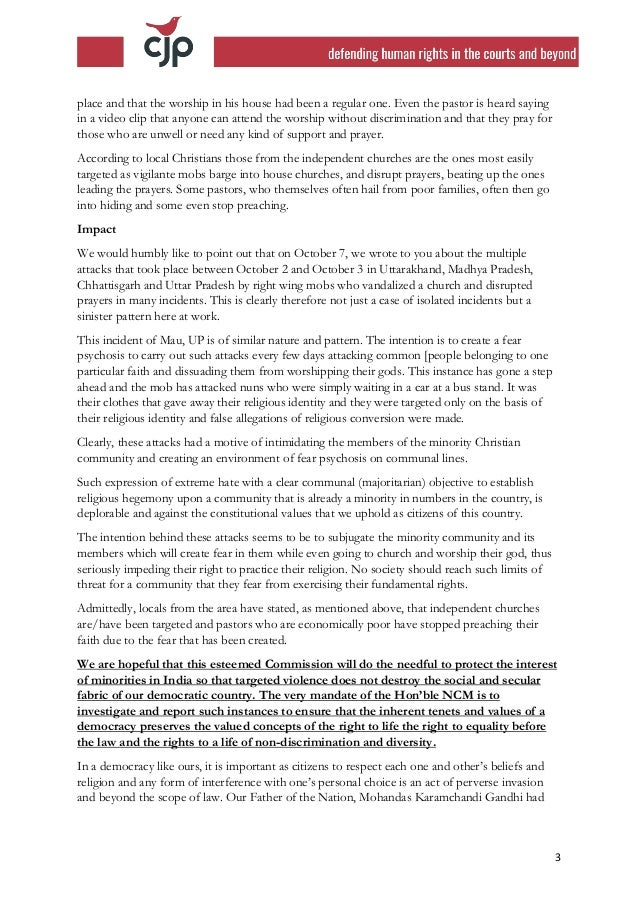 For website 211013  cjp ncm complaint over nun attacks to vice chairman (1) Slide 3