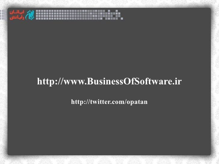 Foss Business SFD 2010