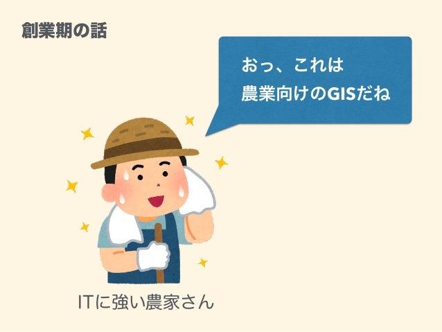 https://www.iseki.co.jp/smart/kahen/