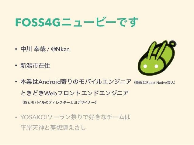 FOSS4G • / @Nkzn • • Android React Native  Web  UI • YOSAKOI