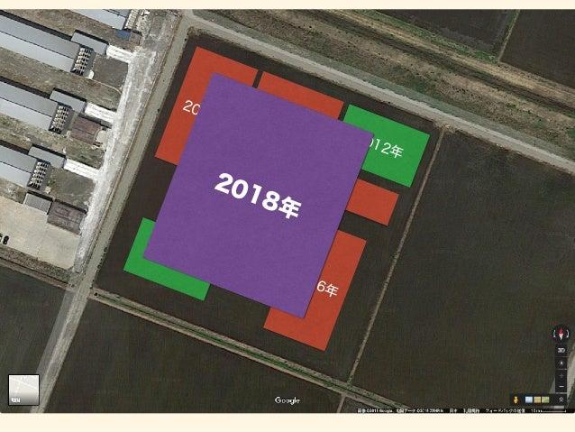 アグリノートにおけるGIS情報を活かした圃場・作付管理の取り組み @ FOSS4GJ