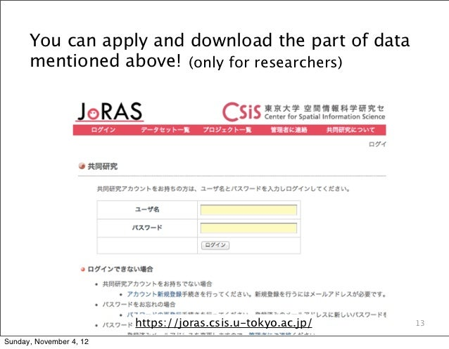You can apply and download the part of data      mentioned above! (only for researchers)                         https://j...