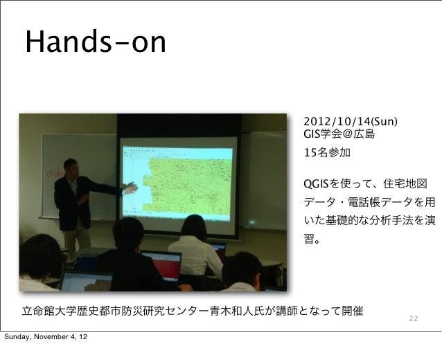 Hands-on                             2012/10/14(Sun)                             GIS学会@広島                             15名参...