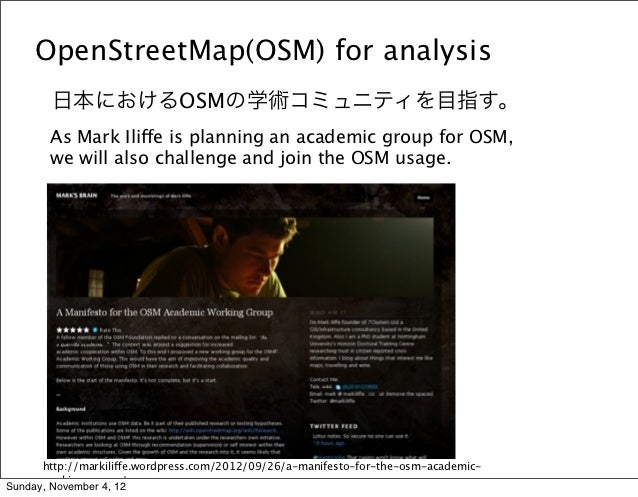 OpenStreetMap(OSM) for analysis       日本におけるOSMの学術コミュニティを目指す。       As Mark Iliffe is planning an academic group for OSM, ...