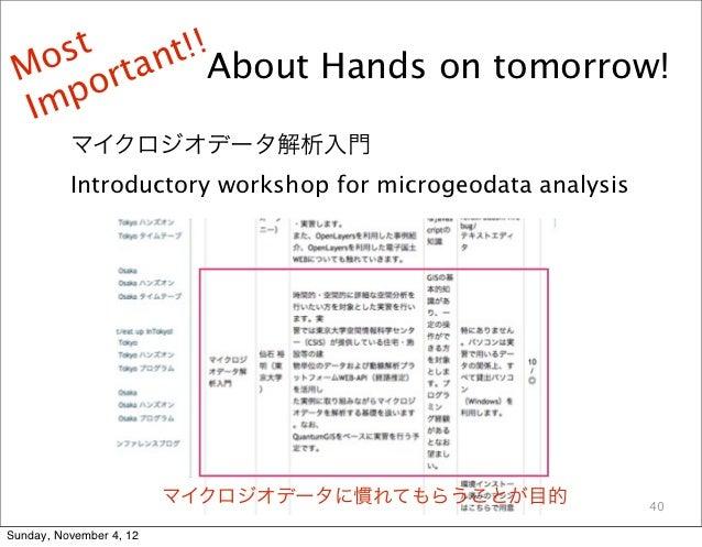st ant!!About Hands on tomorrow! M o o rt  I mp          マイクロジオデータ解析入門          Introductory workshop for microgeodata ana...