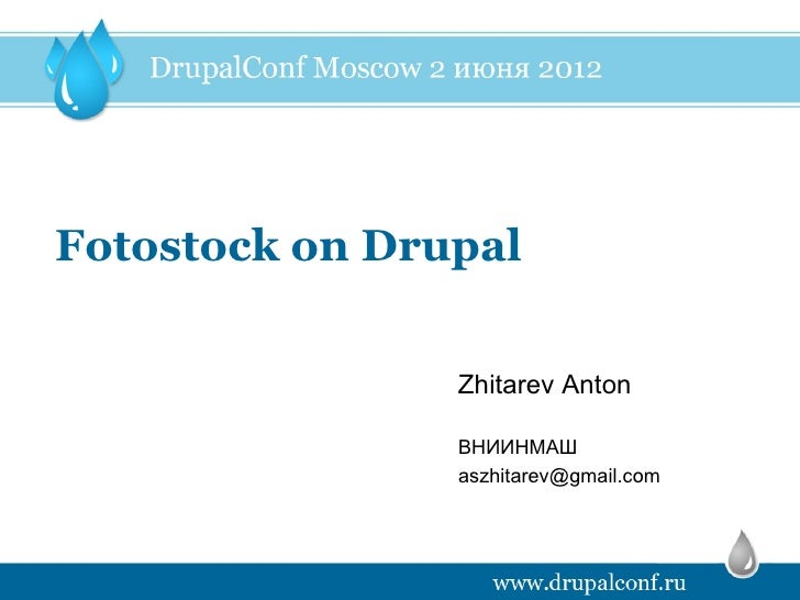 Fotostock on Drupal                Zhitarev Anton                ВНИИНМАШ                aszhitarev@gmail.com