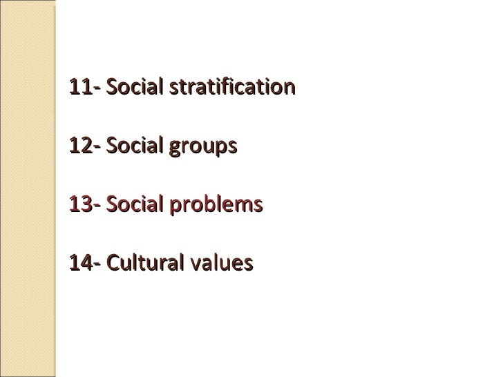 sociological foundations of curriculum Chapter five the sociology of education richard waller this chapter  explain in sociological terms why  chapter five the sociology of education richard.