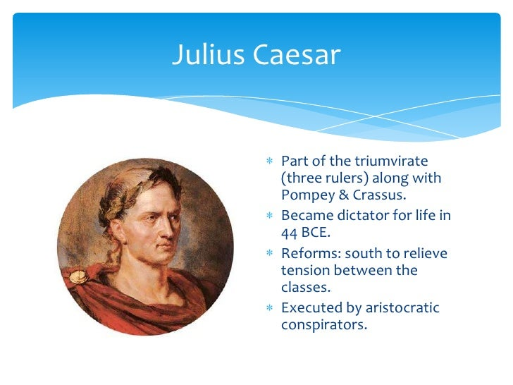 julius caesar exam Today is day three of our csec english a and b exam countdown 2017 i must apologize for the late post here are a couple of study questions that are taken from a resource text marullus conspirators against julius caesar.