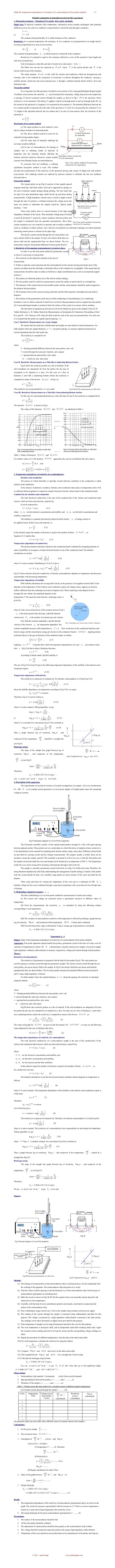 Study the temperature dependence of resistance of a semiconductor (Four probe method) 1/1 Detailed explanation of principl...