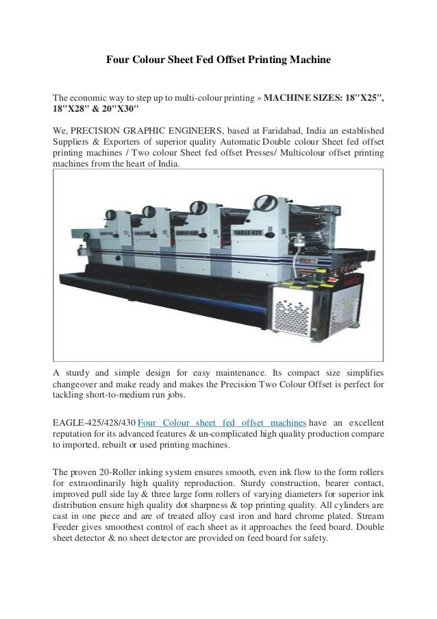 Four Colour Sheet Fed Offset Printing Machine