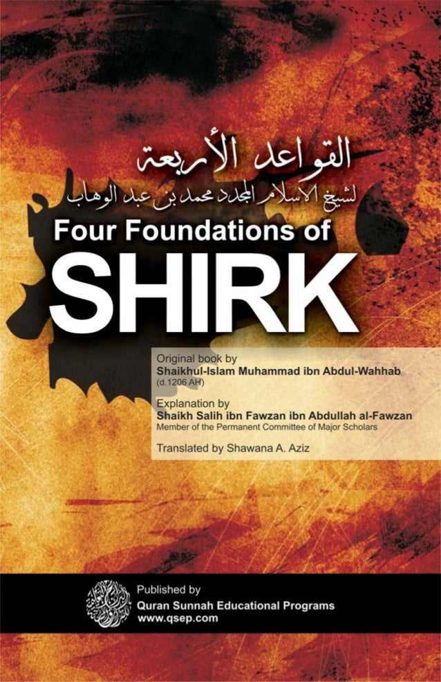 Four Foundations of  SHIRK Original book by Shaikhul-Islam Muhammad ibn Abdul-Wahhab (d.1206 AH)  Explanation by Shaikh Sa...
