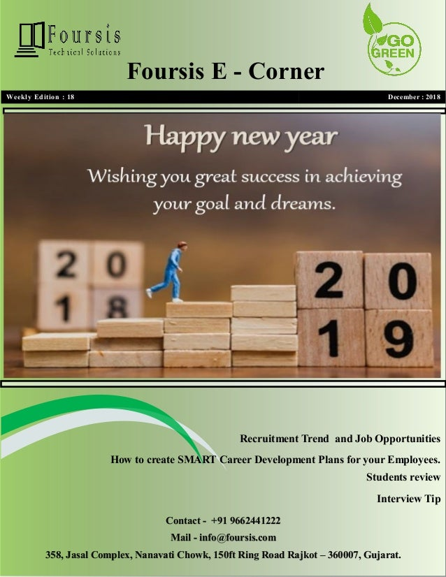 Foursis E- corner - 18th Edition - 31st December 2018