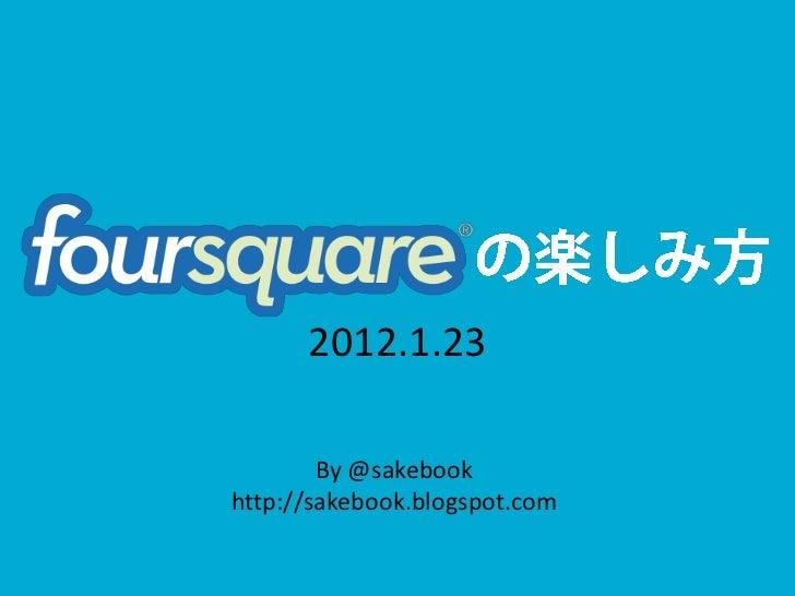 2012.1.23        By @sakebookhttp://sakebook.blogspot.com