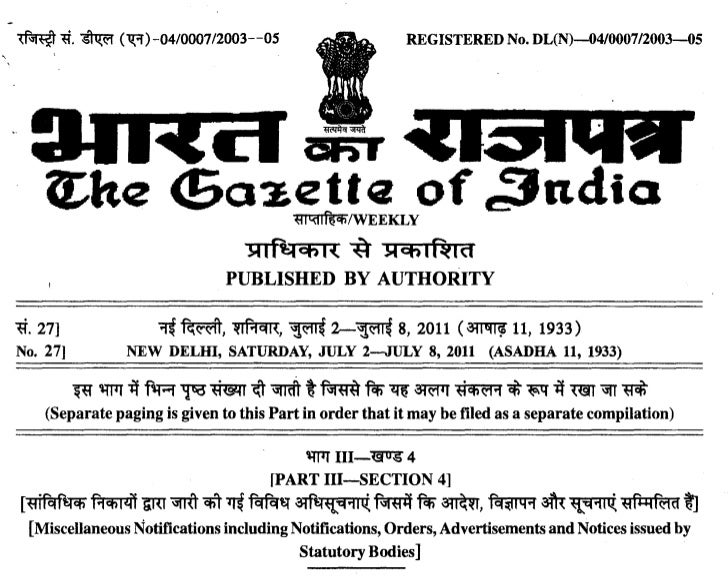 NCTE Fourth amendment ( 8.7.2011)
