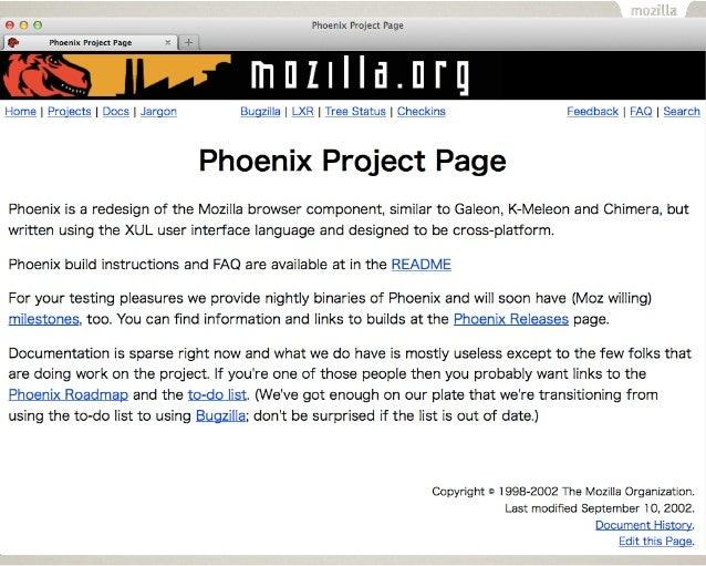 Phoenix Project 発表 &テストビルド公開 2002.09