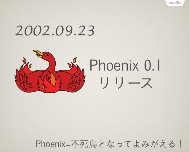 2002.10.01 リリース、コードネームは Pescadero