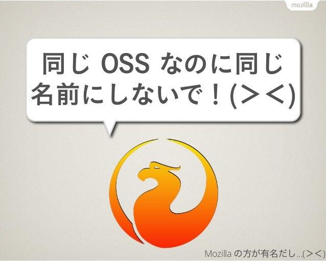 Mozilla Firebird 終了。