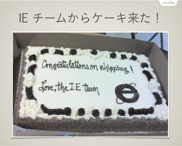 またまた豪華なケーキが!