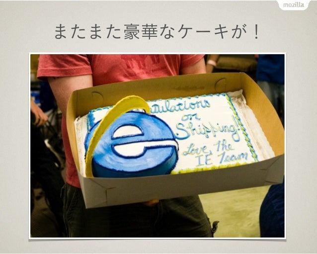 Firefox 3.6 リリース File API や加速度センサーなど対応 Firefox 3.6.4 でプラグインプロセス分離を導入 2010.01.21