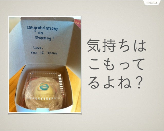 ねぇ、春日井さん&物江さん? いつかまた   ケーキが届き   ますように…