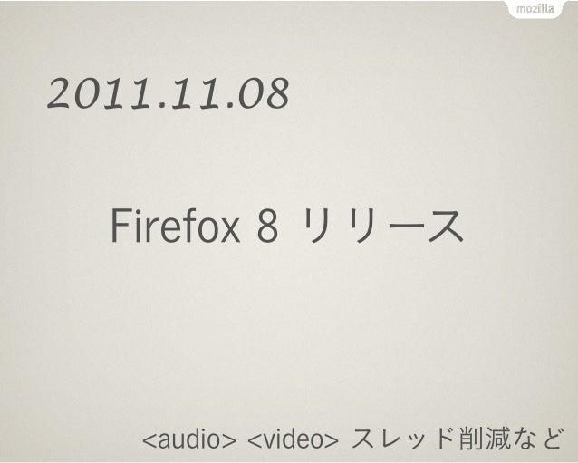 Rapid Release... 2011-12-20 Firefox 9 2012-01-31 Firefox 10 2012-03-13 Firefox 11 2012-04-24 Firefox 12 2012-06-05 Fir...