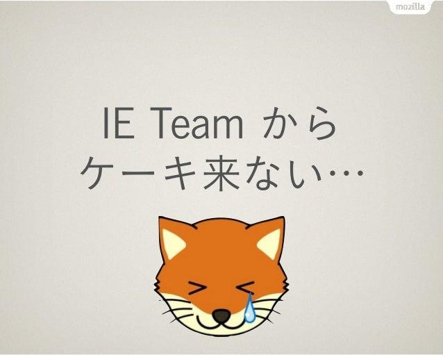 Firefox 29 リリース 2014.04.29